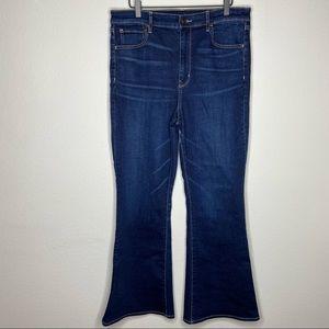 American Eagle Highest Rise Flare Jeans 14 Short